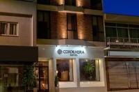Cordilheira Hotel Image