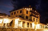 Hotel Rural Camero Viejo Image