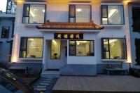 Wutaishan Tongfu Hostel Image