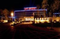Changsha Suntown International Center Hotel Image