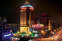 Fuzhou Xin Zi Yang Hotel Image