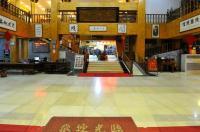 Huangshan Longpeng Hotel Image