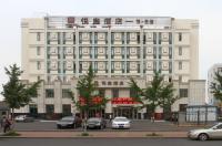 Yueting Hotel Image
