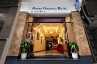 Green Diamond Hotel Image