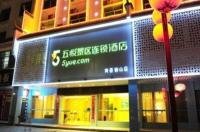 5 Yue Hengshan Branch Image