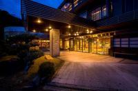 Hotel Kitanoya Image