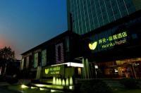 Shaoxing New Century Manju Hotel Image