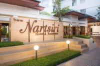 Nartsiri Residence Image