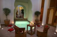 Riad Spa du Chameau Image