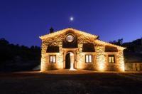 Casa Rural Finca El Tornero Image