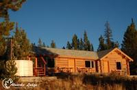 Atnarko Lodge Image
