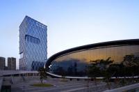 Hotel Kapok - Shenzhen Bay Branch Image