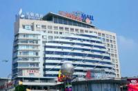 Jiaxing Leeden Hotel Image