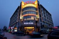 Hangzhou Dihao Business Hotel Xiaoshan Image