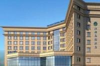 Ningbo Holiyacht Crystal Hotel Image