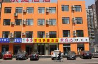 Tangshan Yi Yue Express Hotel Image