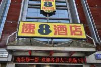 Super 8 Hotel Jinan Railway Station Image