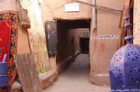 Riad Dar El Nath Image