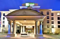 Holiday Inn Express & Suites Oak Ridge Image