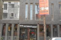 Hotel Victerrace Regency Image