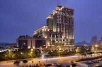 Sovereign Hotel Zhanjiang Image