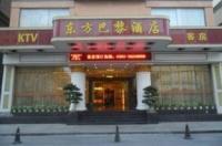 Jinjiang East Paris Hotel Image