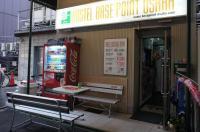 Hostel Base Point Osaka Image