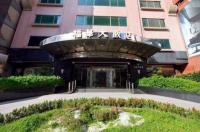Howard Plaza Hotel Hsinchu Image