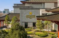 Shangri-La Hotel Qufu Image