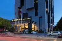 Avant-Garde Hotel Shenzhen Image