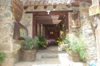 Linos Inn Image