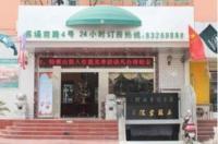 Green Tree Inn Xuzhou Yun Long Hotel Image