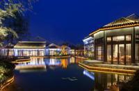 Radisson Blu Resort Wetland Park Wuxi Image