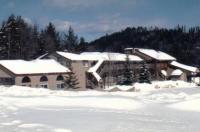 Austrian Haus Lodge Image