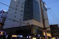 De Urban Hotel Image