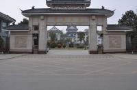 Xuzhou Yunquan Hotel Image
