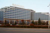 Jinjiang Hotel Rizhao Land Bridge Image