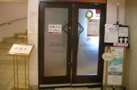 Resort Capsule Sakuragicho Image