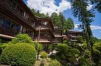 Yunoshimakan Image