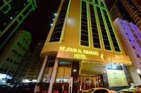 Nejoum Al Emarat Image