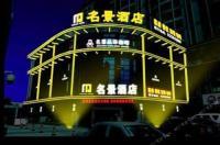 Hangzhou Mingjing Hotel Image