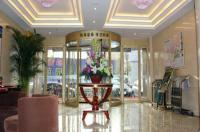 Greentree Inn Jinan Quancheng Hotel Image