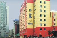 Anyi 158 Hotel Chengdu East Ma Peng Image