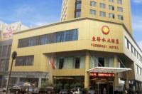 Shaoxing Yudeshui Hotel Image