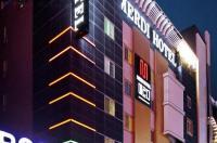 Merdi Hotel Image