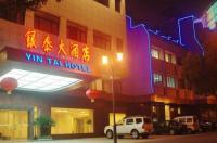 Shaoxing Yintai Hotel Image