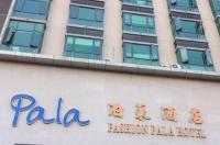 Pala Hotel Shenzhen Image