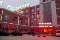 Greentree Inn Jinan Pingyin Express Image