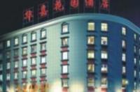 Quanzhou Huajia Garden Hotel Image