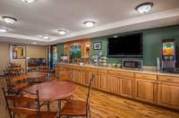 Americinn Lodge & Suites Eagle Image